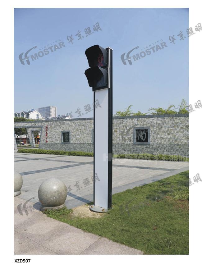 交通信号杆